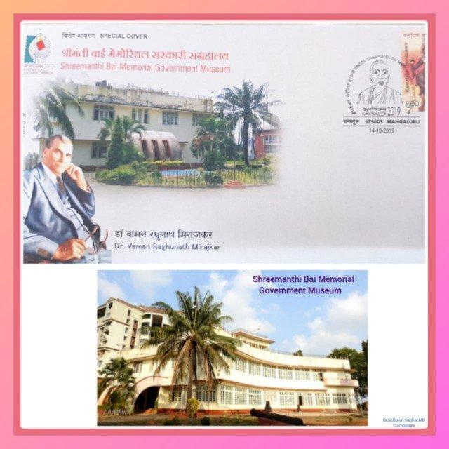 History Today in Medicine – Colonel Dr. Vaman Raghunath Mirajkar