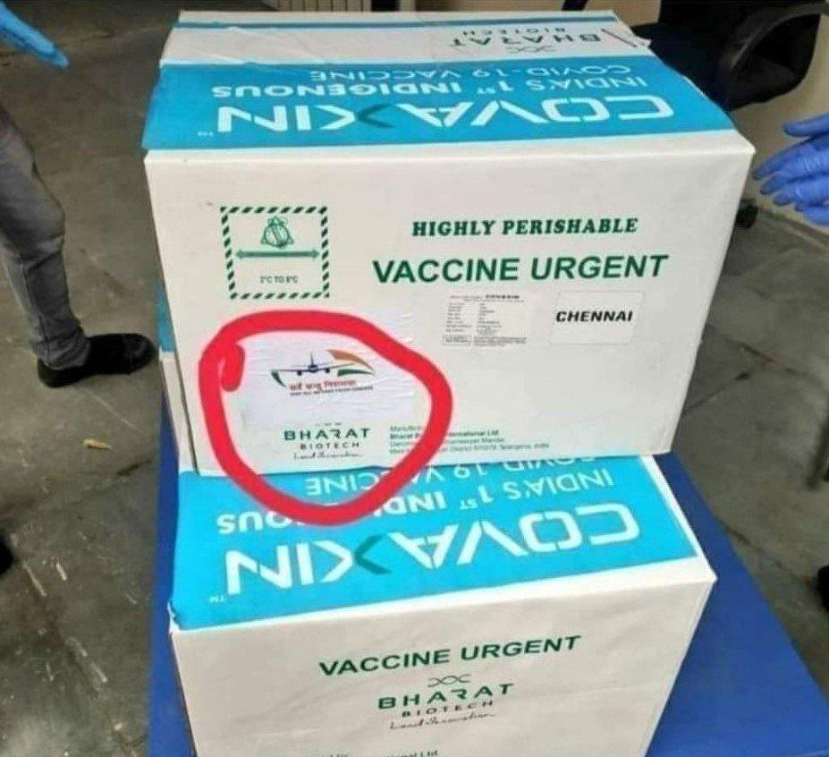 COVID Vaccine - INDIA