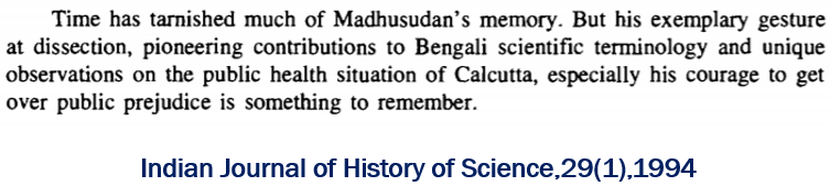 First human dissection in India by Madhusudhan