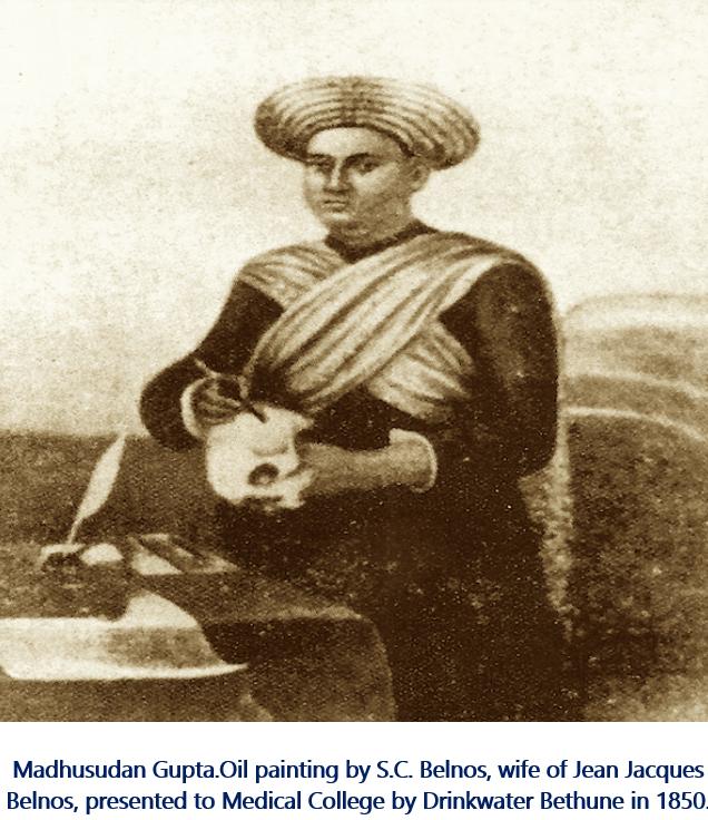 Madhusudhan Gupta