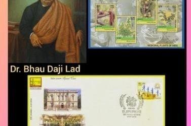 History Today in Medicine – Dr. Bhau Daji Lad