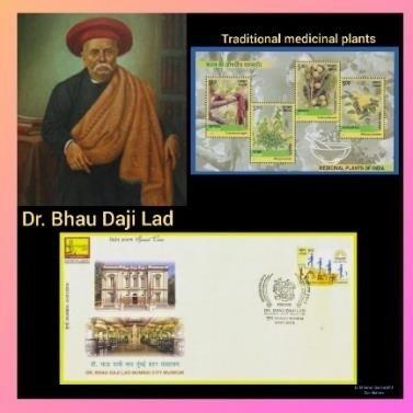 Dr. Bhau Daji Lad