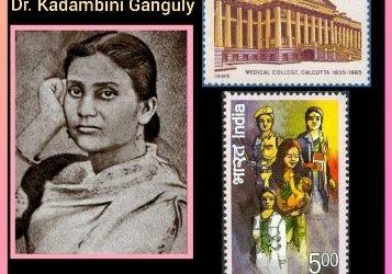 History Today in Medicine – Dr. Kadambini Ganguly